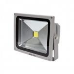 LED punktvalgusti 30w 6000K 2100lm 220v  81803