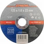 125x1x22mm Lõikeketas metall TR-08171