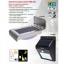 Päikesepatareiga automaatne liikumisanduriga LED seinavalgusti 81855